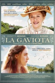 La Gaviota (The Seagull)