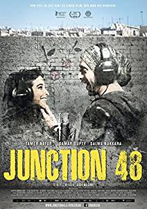 Cruce 48 (Junction 48)