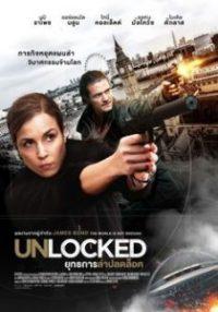 Unlocked (Código abierto)