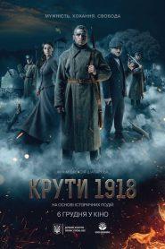1918 – La Batalla de Kruty